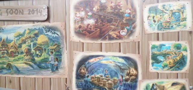 Pronto…Seven Dwarfs Mine Train – Fantasyland (MK)