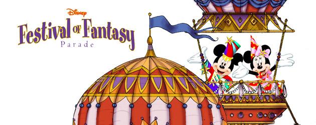Disney Festival of Fantasy Parade – Magic Kingdom