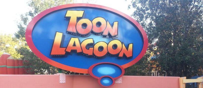 toon lagoon