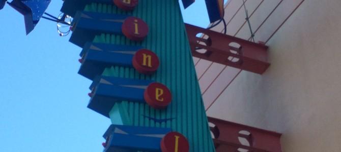 Sci-Fi Restaurant @ Disney's Hollywood Studios